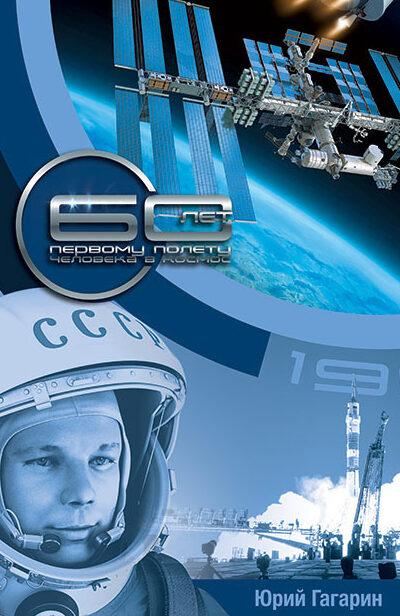 Cosmos-oblojka-edited.jpg